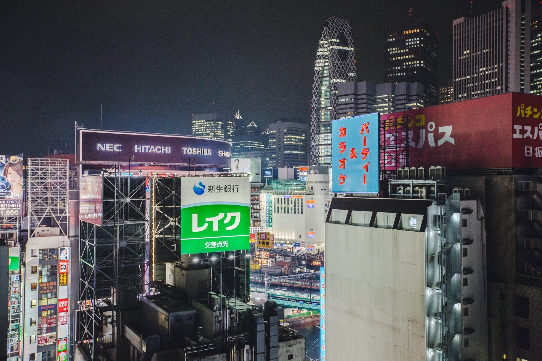 Scott Bass-Japan 2015-Canon5D3-103
