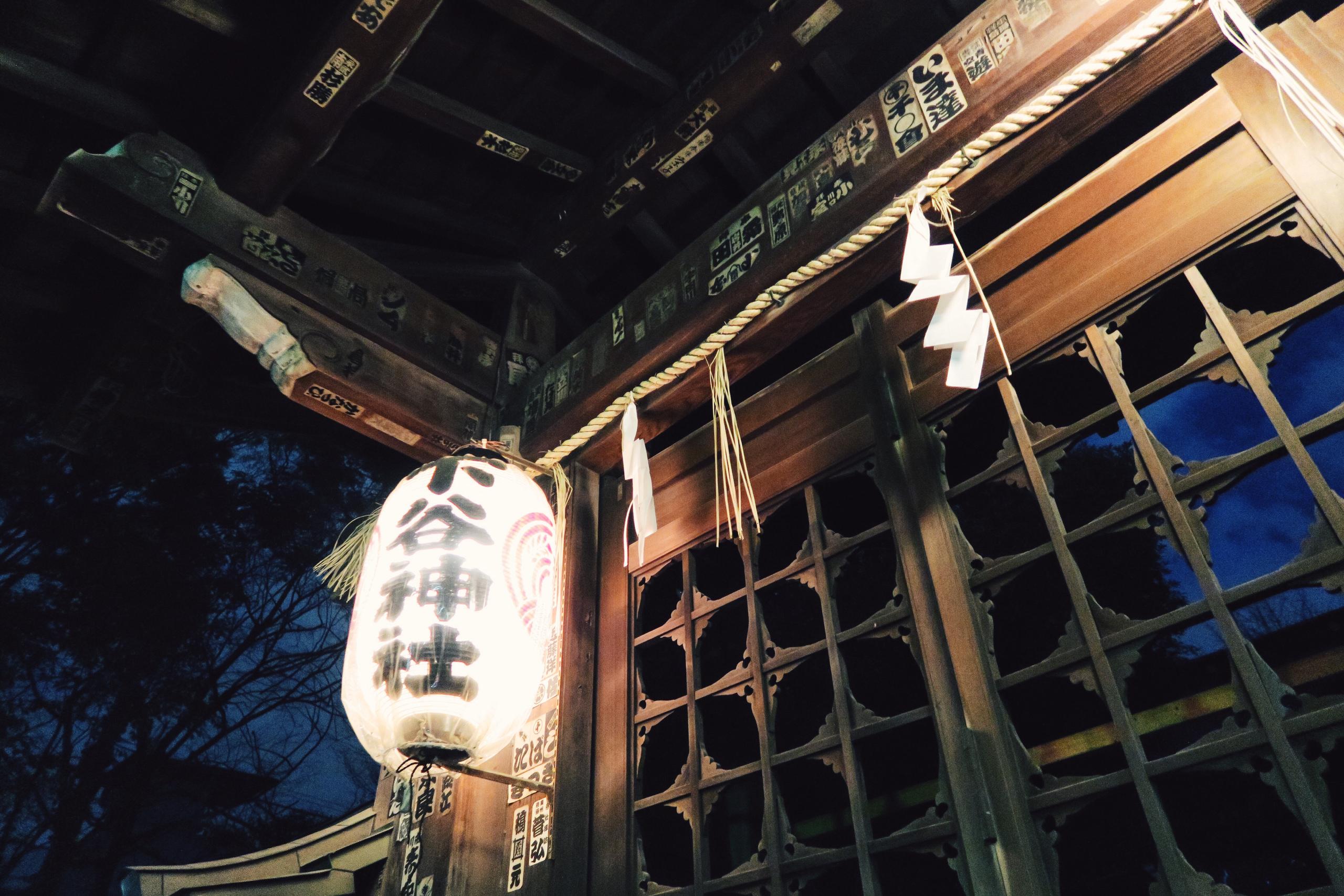 Scott Bass - Tokyo Nights - 08