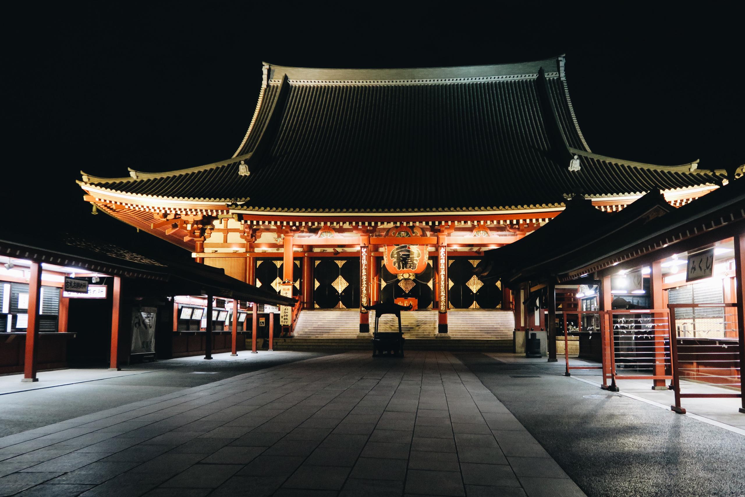Scott Bass - Tokyo Nights - 11