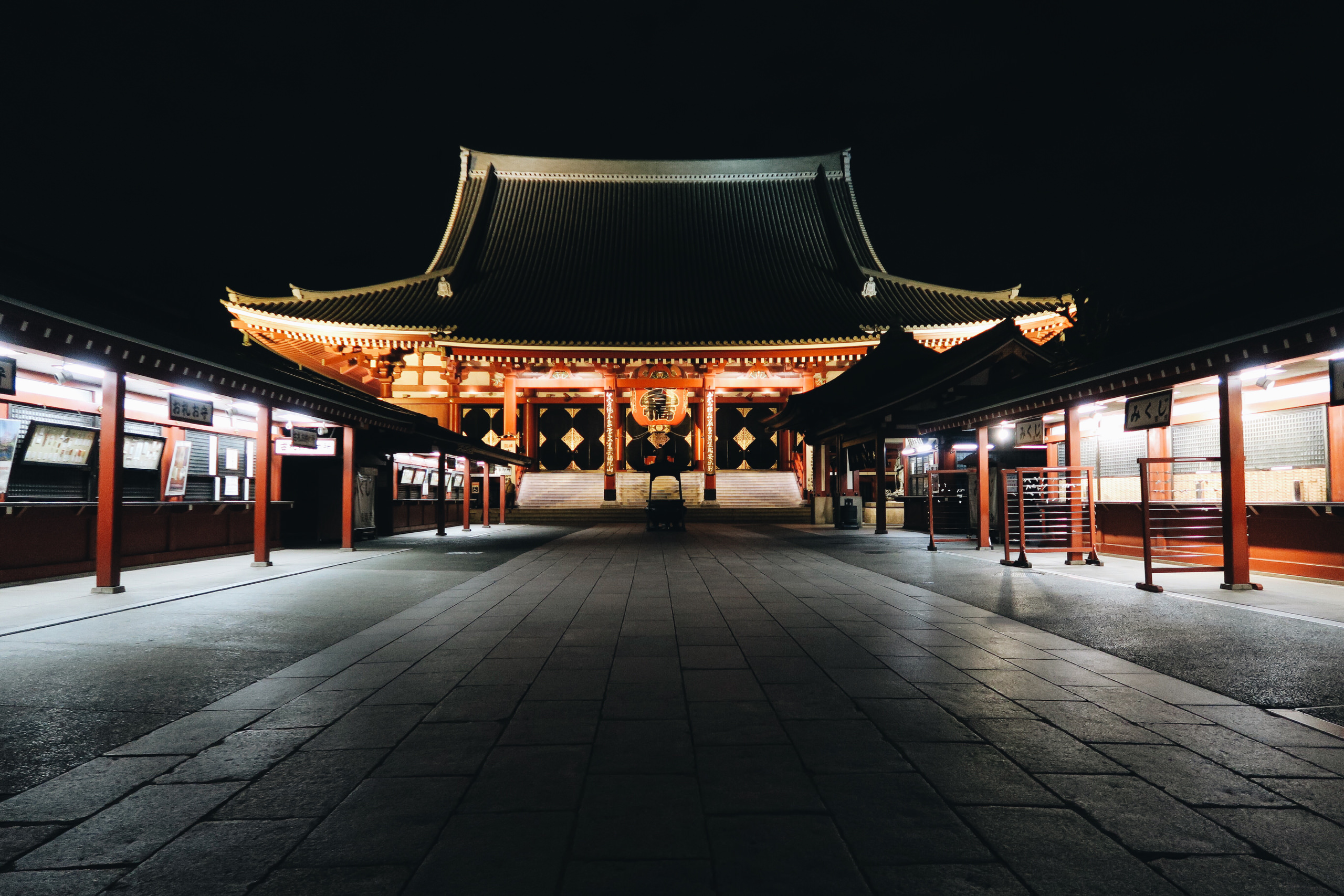 Scott Bass - Tokyo Nights - 12